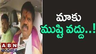 MP Avanthi Srinivas Over TDP's No-Confidence Motion Against NDA   Face To Face   ABN Telugu