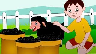 Баа Баа Черная овца музыка для малышей Дошкольные видео развивающий мультфильм