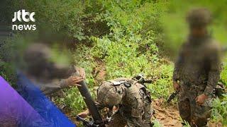 육군 박격포 사격 훈련장서 원인미상 폭발…4명 부상 /…