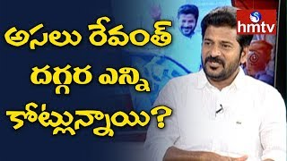 Revanth Reddy About His & KCR Properties | Revanth Live Show With Srini | hmtv