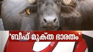 Centre Puts Ban-Like Restrictions On Cattle Slaughter Across India | News Hour 26 May 2017