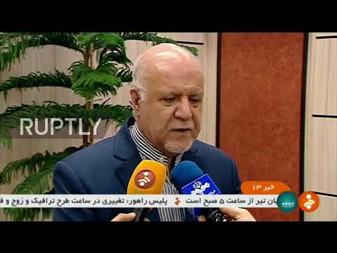 Iran: Trump 'destabilising' oil market – Iranian Minister of Petroleum