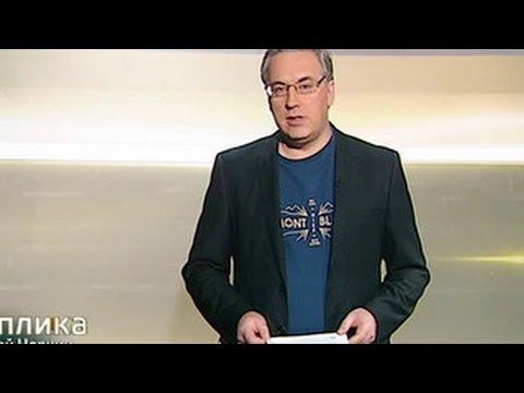 """""""Кошерная Россия"""". Картина"""