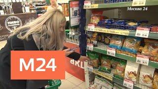 """""""Специальный репортаж"""": """"переоценка"""" - Москва 24"""