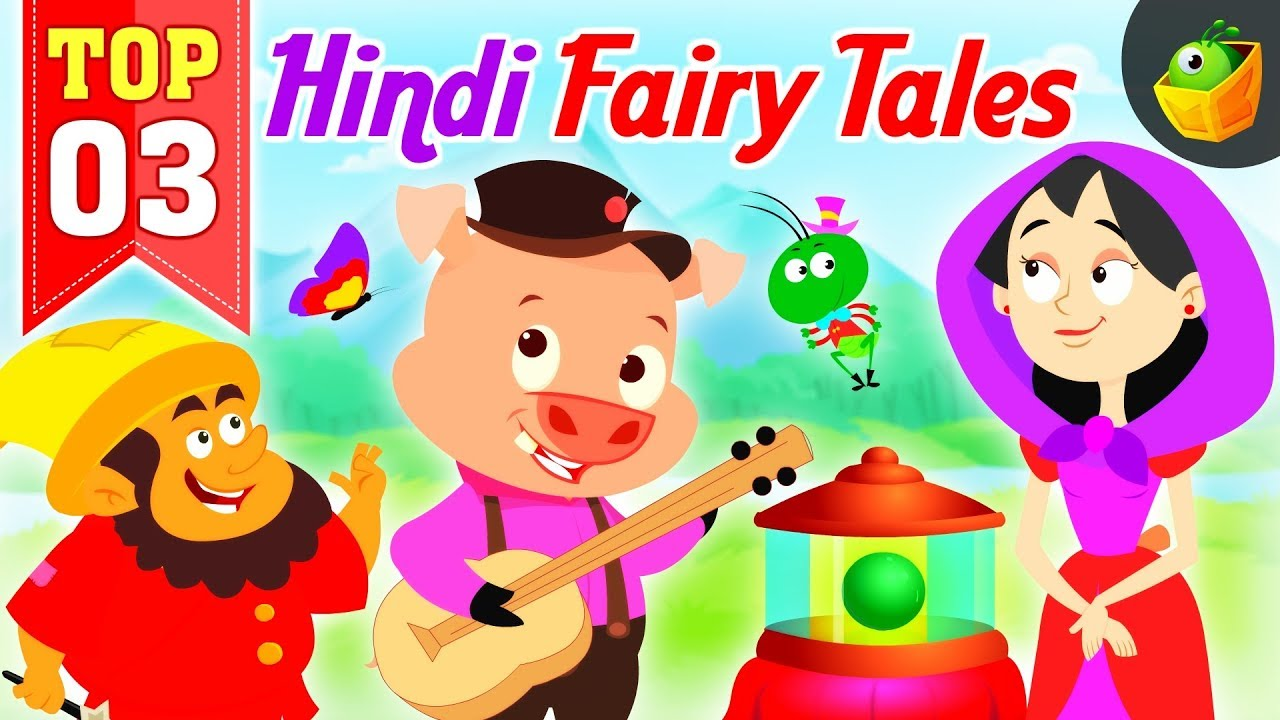 Top 3 Hindi Fairy tales | Bedtime Stories for kids in Hindi