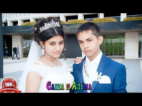 Цыганская свадьба - Краснодар. Окончание