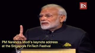PM Narendra Modi's keynote address at the Singapore FinTech Festival