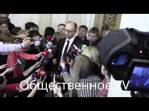 Arseniy Yatsenyuk no comment