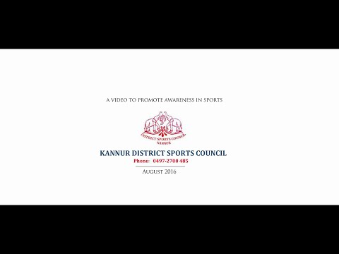 Sports Awareness Video By Kannur District Sports Council