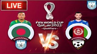 Bangladesh VS Afghanistan live | Bangladesh VS Afghanistan live football Match | BD VS AFG Live