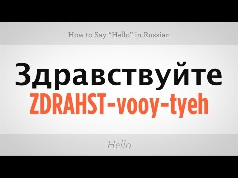 "How to Say ""Hello"" in Russian 