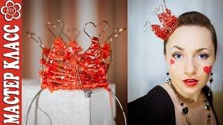 Корона из бисера и проволоки / Видео мастер класс(В этом видео уроке я покажу как сделать красивую корону для карнавальной вечеринки. Корону я сделала из..., 2015-03-04T15:00:01.000Z)