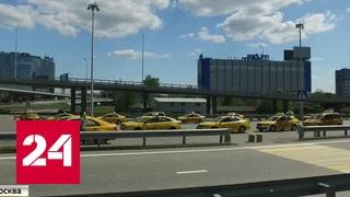 Заглуши агрегатор: почему из аэропорта почти невозможно вызвать такси