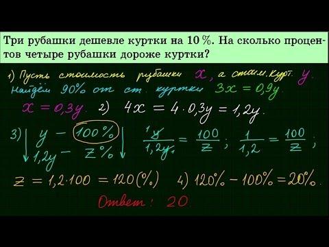 ЕГЭ Задача 1#18