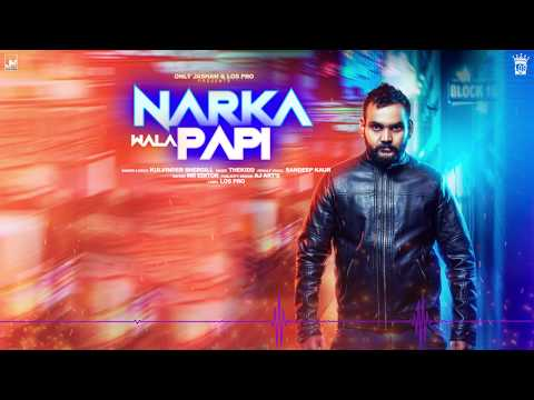 Narka Wala Papi |  Kulvinder Shergill  | Latest Punjabi Song 2018