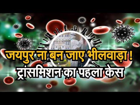 जयपुर ना बन