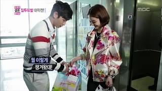 Download Video Meet with Jin-woon's friends, Jin-woon♥Jun-hee 정진운-고준희 #We Got Married MP3 3GP MP4