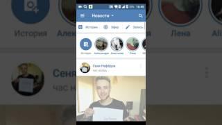 Как подтвердить свою страницу в вконтакте?