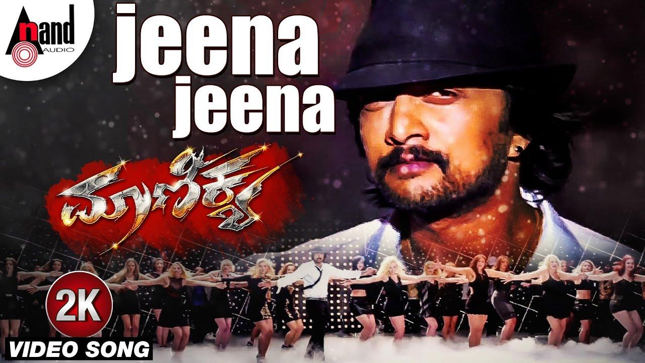 MAANIKYA | Jeena Jeena | 2K Video Song | Kichcha Sudeep | Ranya | Shaan |  Arjun Janya