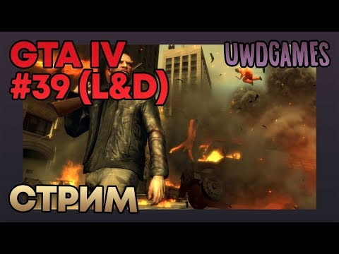 Grand Theft Auto IV #39 (The Lost & Damned) — войны банд, гонки на байках (100% challenge) thumbnail