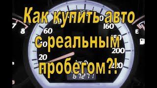 Пробеги у машин в РДМ-Импорт (О компании РДМ-Импорт)