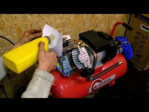 Как заменить масло в воздушном компрессоре?