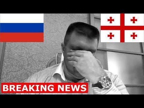 Смотреть Россия - Грузия 2019. Прямая линия Путина. Реакция РФ на сериал