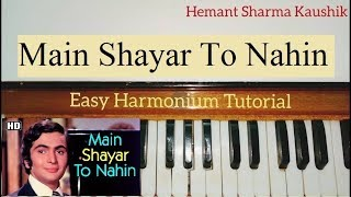 Main Shayar To Nahin Harmonium Tutorial (Notes in Hindi)