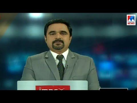 സന്ധ്യാ വാർത്ത | 6 P M News | News Anchor - Ayyappadas | January 11, 2019