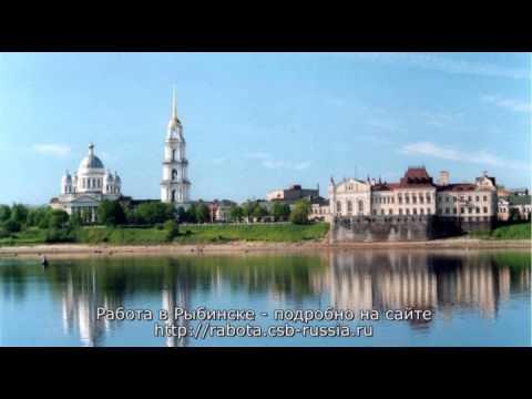 Работа в Рыбинске. Приглашаем молодых людей для работы в 2013 году.