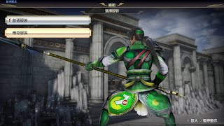 無雙OROCHI 蛇魔3 Ultimate 趙雲七喜鎧甲Mod (WO4U Zhao Yun 7up Costume Mod)