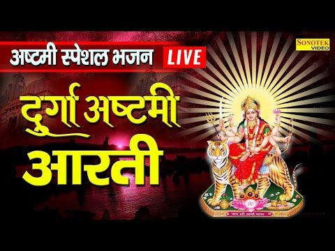 Video - https://youtu.be/Z1KOlxH7wn8         Jay Mata di good morning all friends wish you with family members