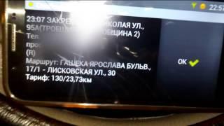 Как и сколько можно заработать в такси за вечер. Киев, пятница(, 2016-11-16T21:29:16.000Z)