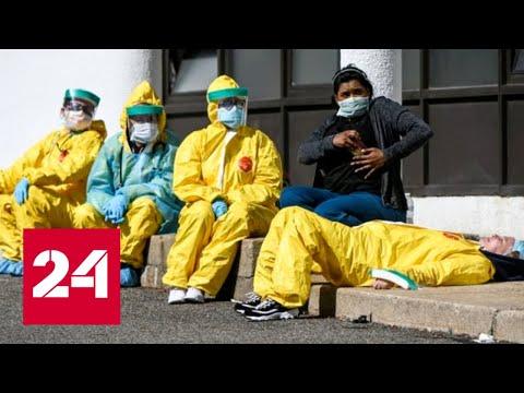 """Сможет ли Россия избежать """"европейского"""" пути развития пандемии коронавируса? 60 минут от 01.04.20"""