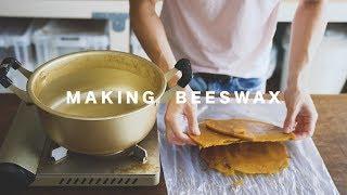 Making Beeswax ☆ 蜂の巣からミツロウを作る
