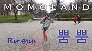 [KPOP IN PUBLIC] BBoom BBoom (뿜뿜) - Momoland | Rinajin K-Pop Covers