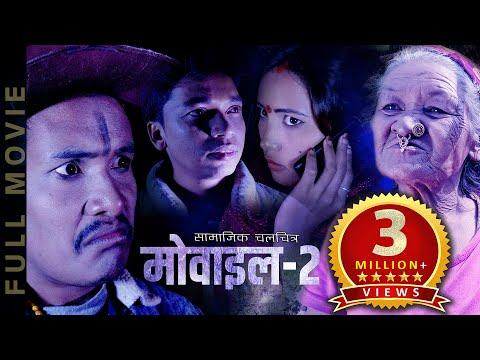 MOBILE 2  New Nepali Full Movie 2018 Ft Resham Bohora, Sarmila Bc, Tekendra Bohora