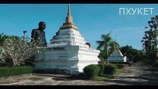Туры на Пхукет Таиланд. Что посмотреть в 2018-2019 году?