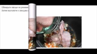 Суп с чесночными галушками в мультиварке
