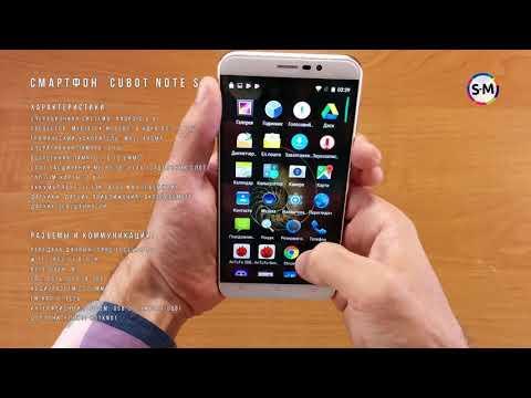 Смартфон Cubot Note S. Обзор, распаковка, тест камеры и производительности