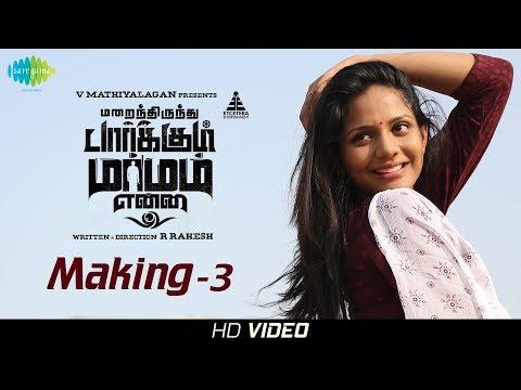 Marainthirunthu Paarkum Marmam Enna - Making Video 3   Dhruvva, Aishwarya Dutta   Rahesh   Achu