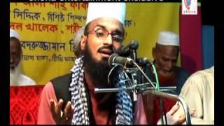 Abdul Khalek soriotpuri:Rasul (sm) ar jubbadan o nobir prem part 2