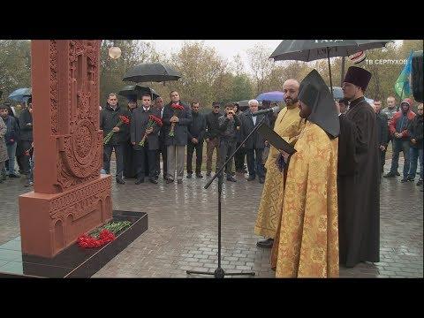 В новом городском сквере установили армянский хачкар