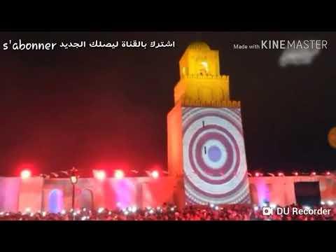 احتفال القيروان بالمولد النبوي الشريف 20/11/2018 Kairouan fête la naissance du prophète