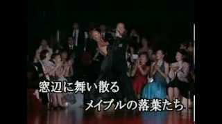 内田あかり - 永遠の恋人