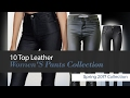 10 Top Leather Women'S Pants Collection Spring 2017 Collection