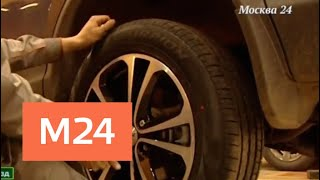Смотреть видео Автомобилисты спешат поменять резину с наступлением тепла в столице - Москва 24 онлайн