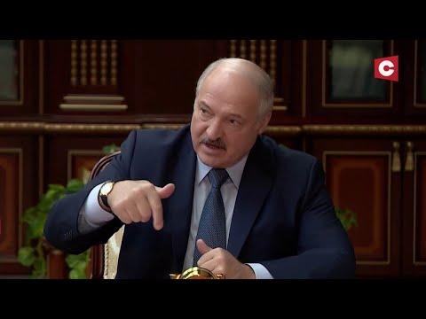 Лукашенко: Если твой подчиненный – жулик, то сразу  вопросы к тебе, руководителю!