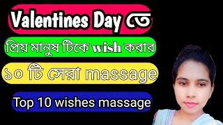 All Bangla...