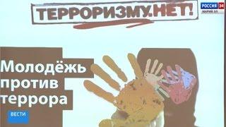 Россия 24. Вести Марий Эл 07 04 2017